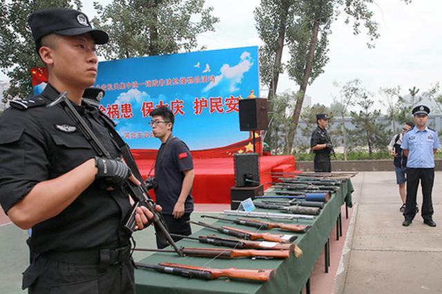 河北公安集中统一销毁3千余支非法枪支