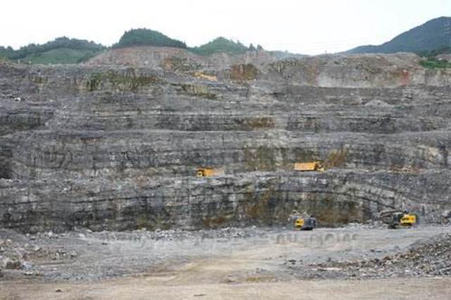 河北应急管理厅通知:非常时期 非煤矿山全部停产
