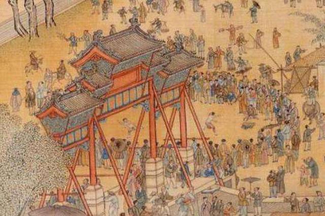 临城发现唐代开元年间墓志铭 距今1200余年