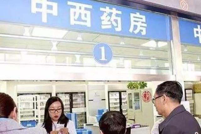 河北省药品追溯系统将实现全覆盖