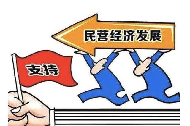 全省通报表扬!河北这13市县获评民营经济发展先进县(市)