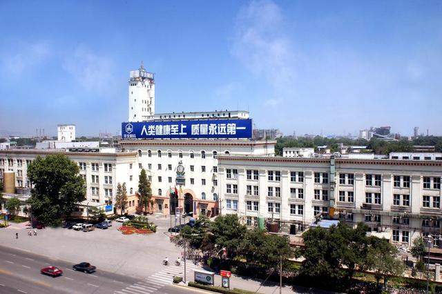 华药集团开展国际合作完善全球布局