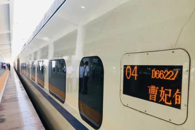 曹妃甸至北京客运动车组列车今日正式开通
