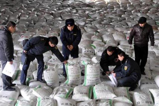 石家庄曝光16批次不合格化肥产品