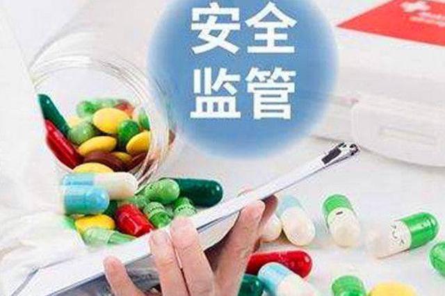 河北发布药品安全损害群众利益专项整治十大案件
