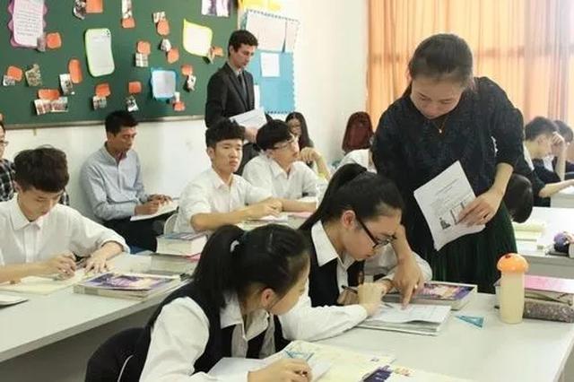 河北教师资格考试最新安排 快看看有何变化