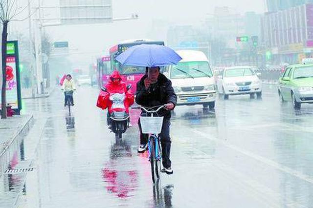 周末两天河北多地有降雨 外出注意交通安全