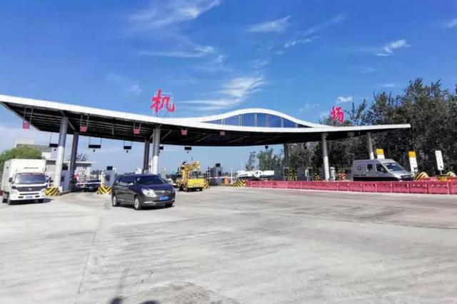 新元高速今天正式通车 双向六车道