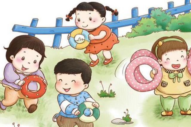 名单公布 今年石家庄新扶持创建97所普惠性幼儿园