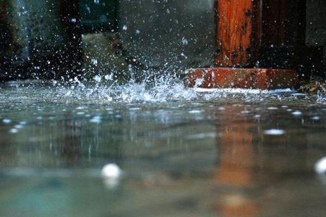 河北大部地区有降雨 外出注意交通安全