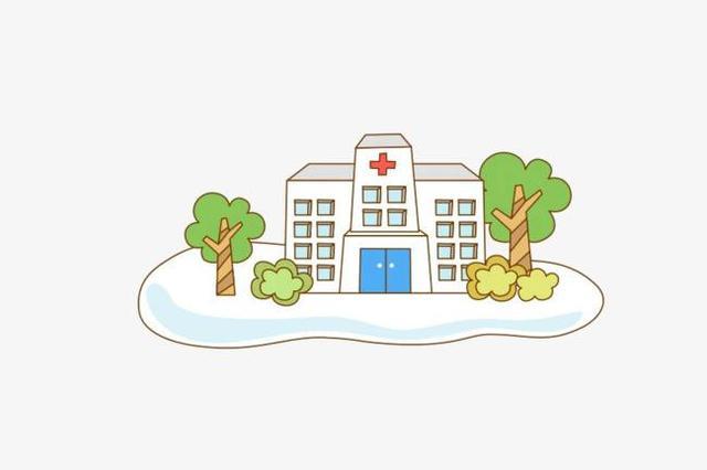 国家正式公布 河北这21家医院入选达标名单