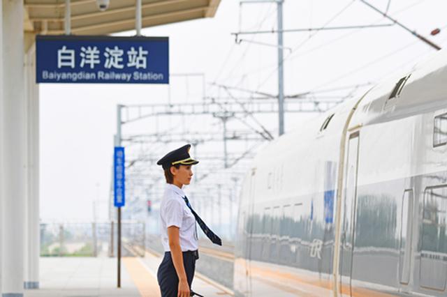 中秋假日石家庄站加开15列客车 13日将迎出行高峰