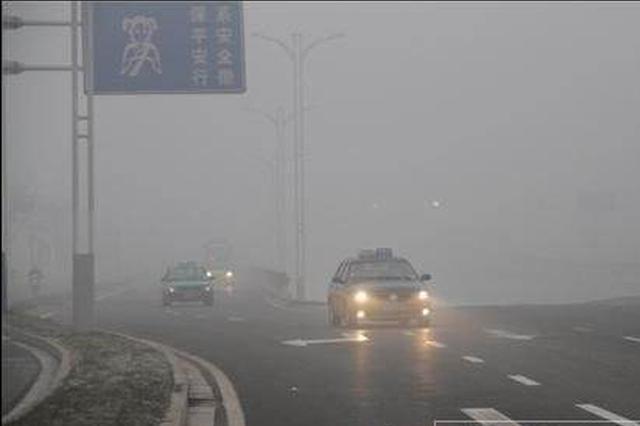 今晨河北南部局地有雾 其他时段各地以晴为主