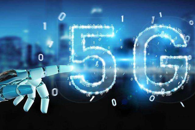 """5G到底有多""""神""""? 三大运营商带您体验"""