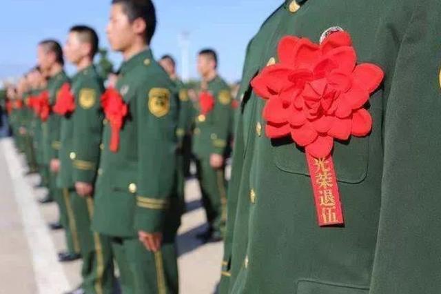 石家庄市退役军人服务中心公布服务内容具体13项