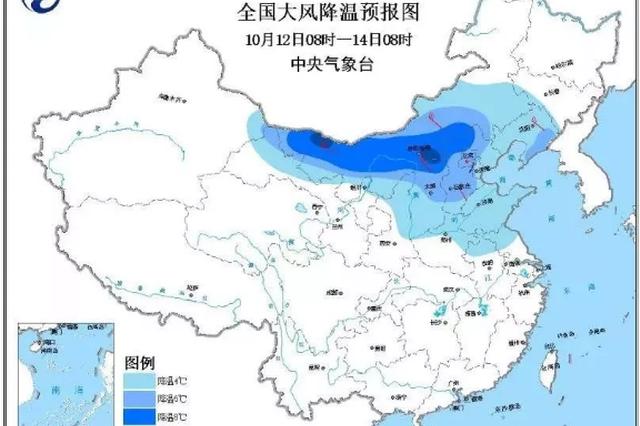 河北多地发布大风寒潮霜冻预警