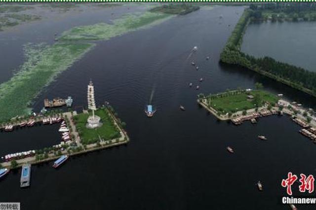 世界华文媒体聚焦雄安:本世纪中叶建成高水平现代化城市