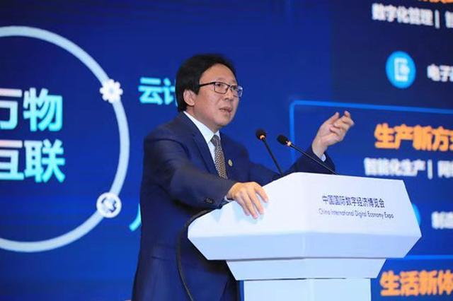 中国联通5G创新应用点亮2019中国国际数字经济博览会