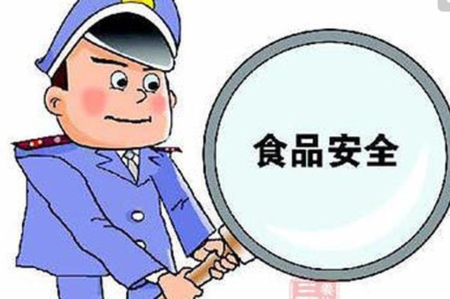 邯郸翰光学校腹泻学生12人已出院 相关部门展开调查