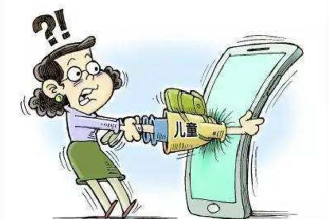 超九成受访家长给孩子配手机 三成无法引导其正确使用