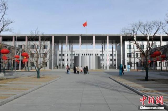 中国最高法出台16条措施服务和保障雄安新区规划建设