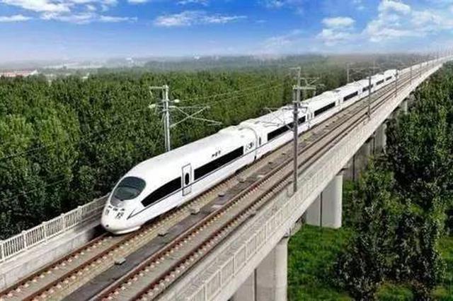 年底开工 石家庄要新开一条高铁线路