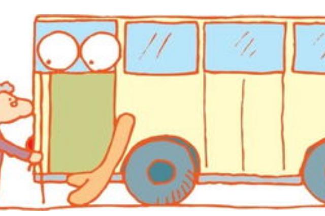 河北1市10月23日起公交免费坐 免费公交线路公布