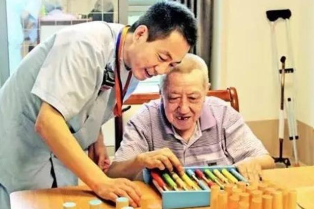 石家庄市内六区六类老人 入住养老机构可享受补贴