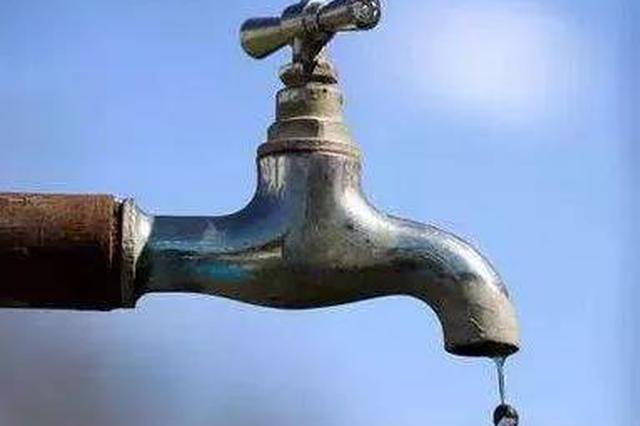 今日起石家庄这个区域停水36个小时 请提前储水
