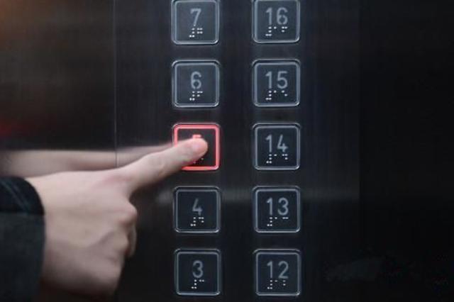 """电梯发生困人或故障近半是""""人祸"""""""
