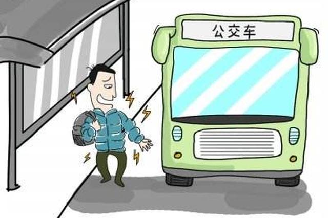 11月15日起石家庄公交车全面开放暖风票价有调整