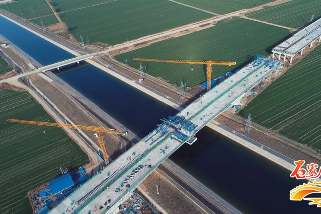 石家庄这条高速传来重大进展 计划年底全线通车