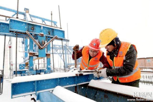 河北:强化现场管控 加强冬季施工安全生产监管