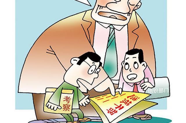 刘胜任河北省委政法委副书记