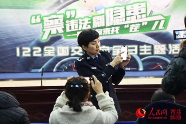 河北高速交警推出122全国交通安全日主题手机游戏