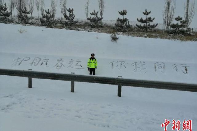 守护河北塞外高速警察的独白:梅花香自苦寒来