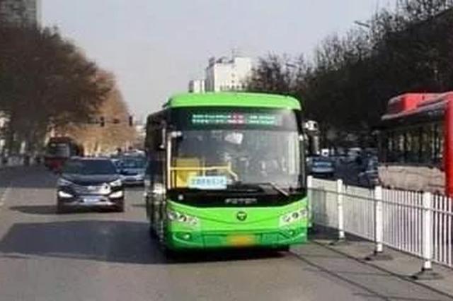 河北1市中心城区公交免费坐 连续四个月