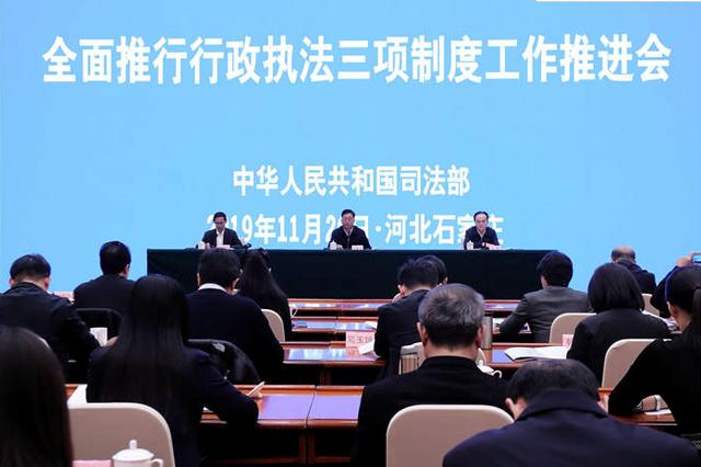 """群众对行政执法满意度上升近三成,河北""""三项制度""""改革显成"""
