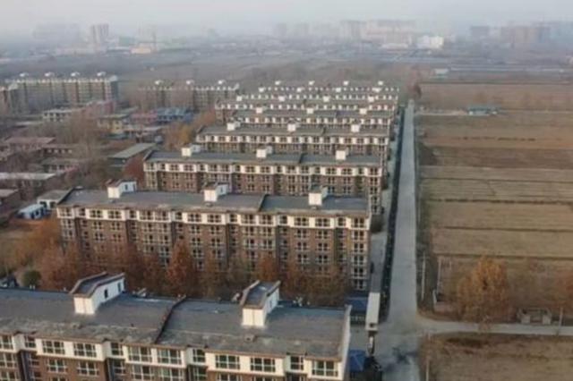唐县新民居项目被指空置十年,官方称成立调查组