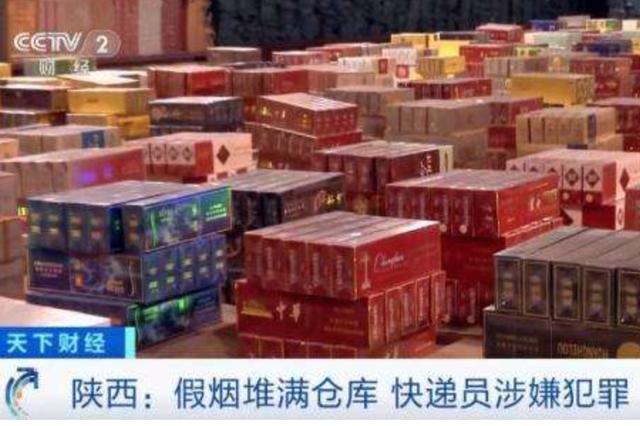 超10亿元特大假烟案告破!115个品牌烟中招