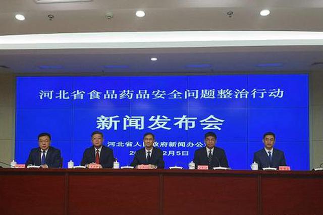 今年6月以来河北省销毁假冒伪劣食品61.82吨