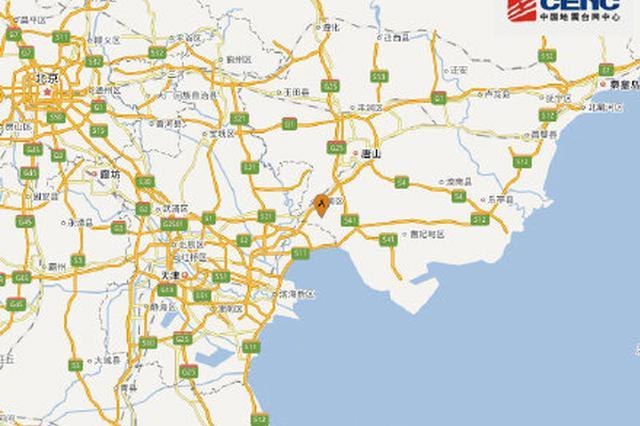 专家析唐山4.5级地震:基本能断定非1976年唐山地震余震