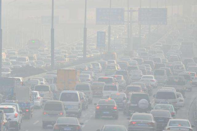 扩散 石家庄发布重污染天气橙色预警