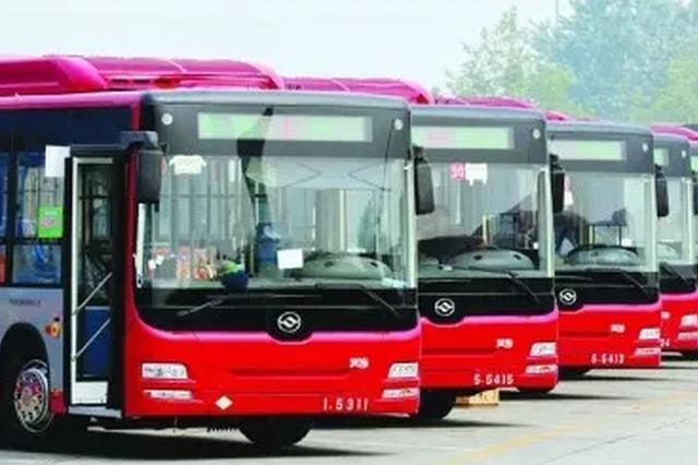 扩散 石家庄将开通3条新公交路线