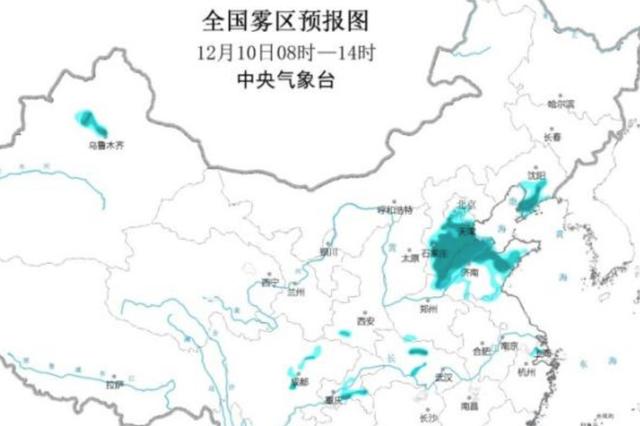 华北黄淮等地霾将逐步减弱 河北辽宁等地有雾