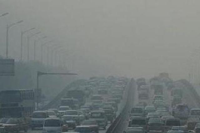 新一轮污染天气来袭 13日河北大部将迎中至重度污染