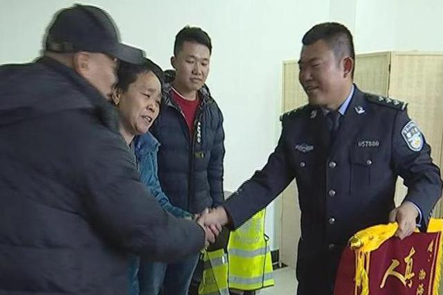 河北交警数月照顾事故伤者 跨省份暖心寻亲获赞