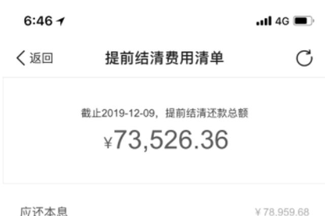网友投诉优信二手车:欺骗消费者 客服不处理