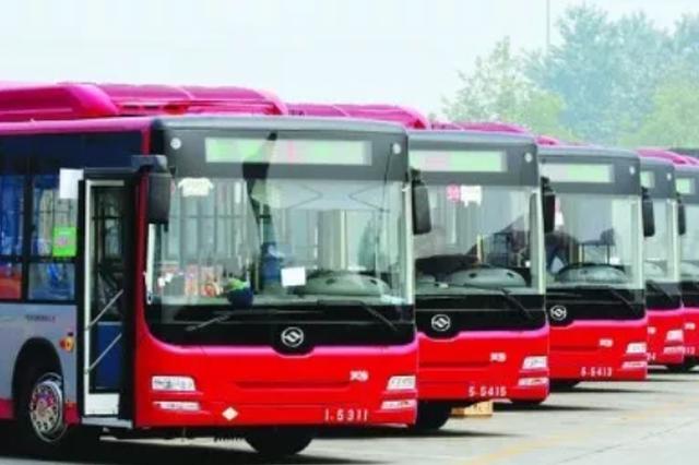 石家庄今天开通两条新公交线路 具体站点