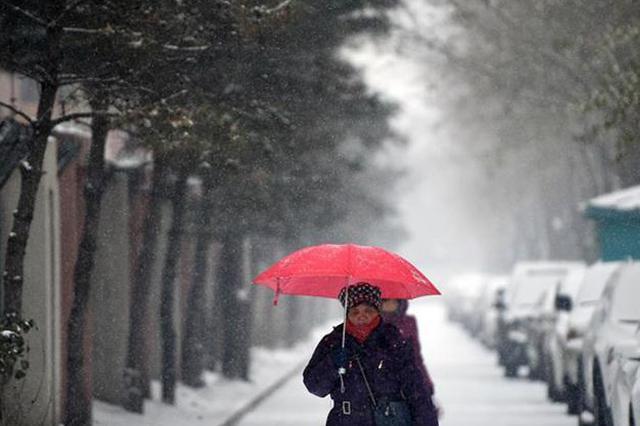"""今日河北有中到大雪 下周冷空气频繁很""""冻""""人"""